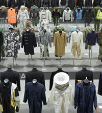 Invisible Men Westminster menswear archive exhibition 2019