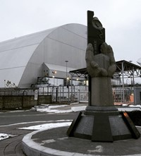 inside Chernobyl nuclear exclusion zone Artefact
