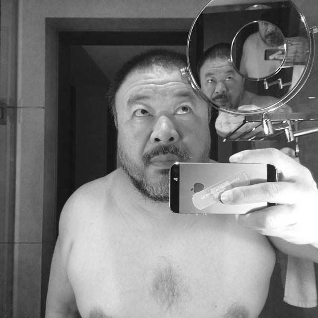 2014_03_14, from the series Selfie, 2012-2016, Ima