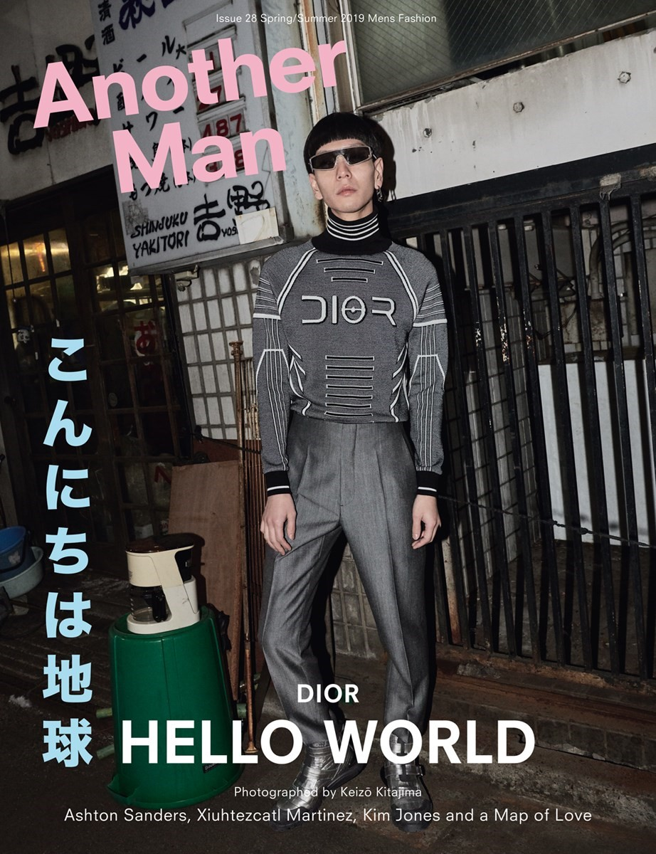 Dior Kim Jones Another Man Magazine Keizo Kitajima cover
